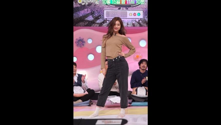 [384회 선공개] ☆위키미키 도연 Crush 직캠☆ 오늘 밤 11:10 <안녕하세요>와 함께 하세요♡