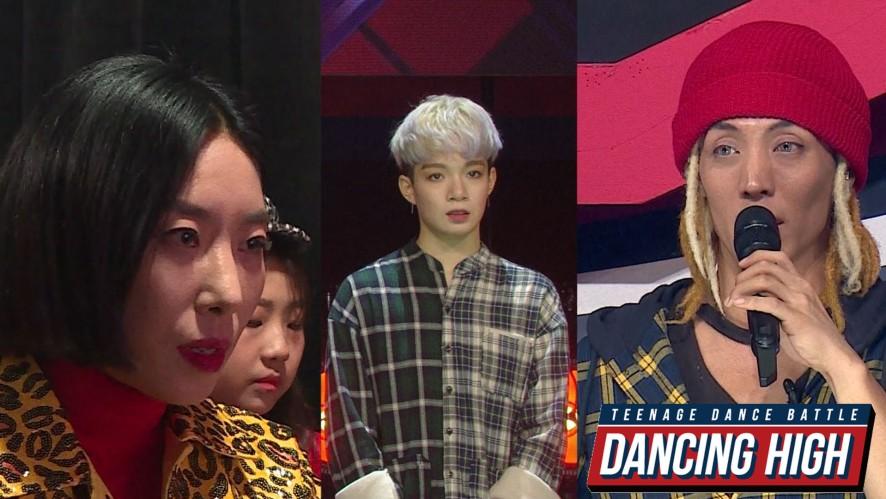 [댄싱하이 무편집/무대 심사평] 리아킴팀 에이스 솔로 무대 / DancingHigh @KBS2 Fri 11:10 PM