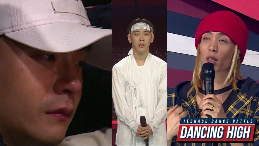 [댄싱하이 무편집/무대 심사평] 저스트절크팀 에이스 솔로 무대 / DancingHigh @KBS2 Fri 11:10 PM