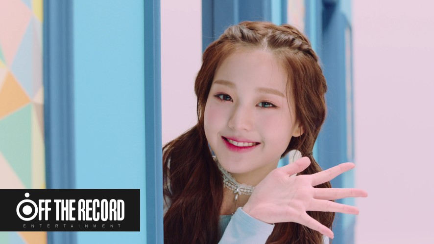 [V 독점] IZ*ONE (아이즈원) Concept Trailer : What IZ your color?