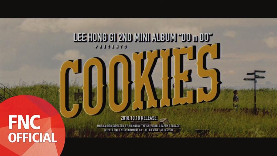 이홍기 (FT아일랜드) – 'COOKIES (Feat. 정일훈 of 비투비)' MV TRAILER