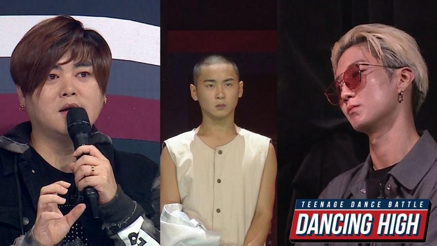 [댄싱하이 무편집/무대 심사평] 이승훈팀 에이스 솔로 무대 / DancingHigh @KBS2 Fri 11:10 PM