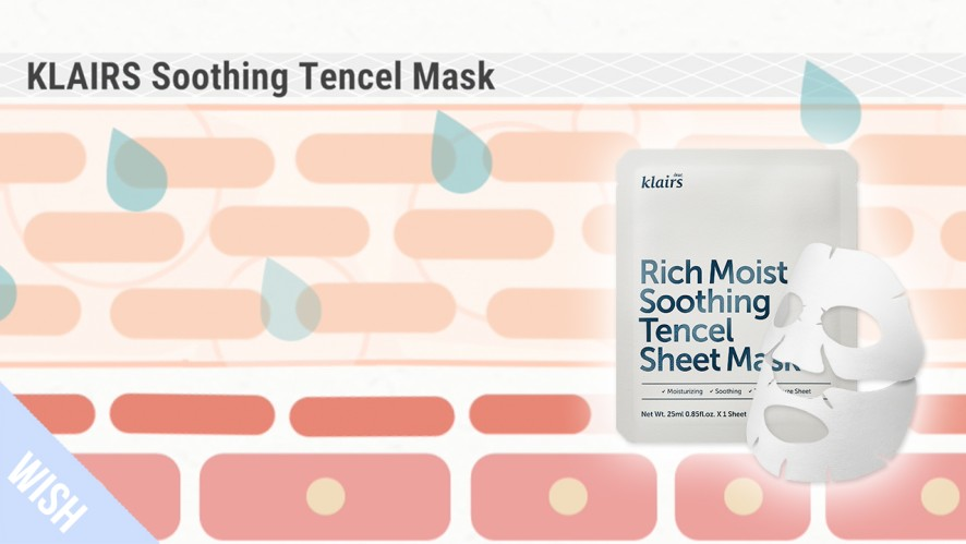 How does the KLAIRS Soothing Tencel Sheet Mask strengthen the skin's barrier?