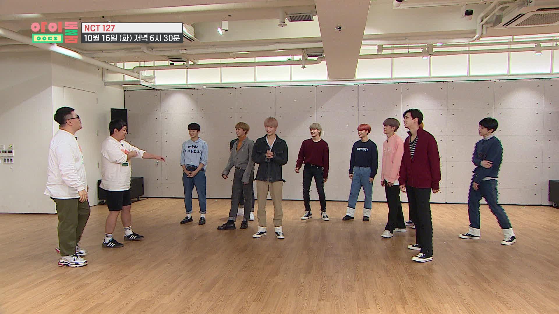 <아이돌룸> 23회 선공개 - NCT127이 추는 '츄잉껌'과 'BOSS' 댄스♪