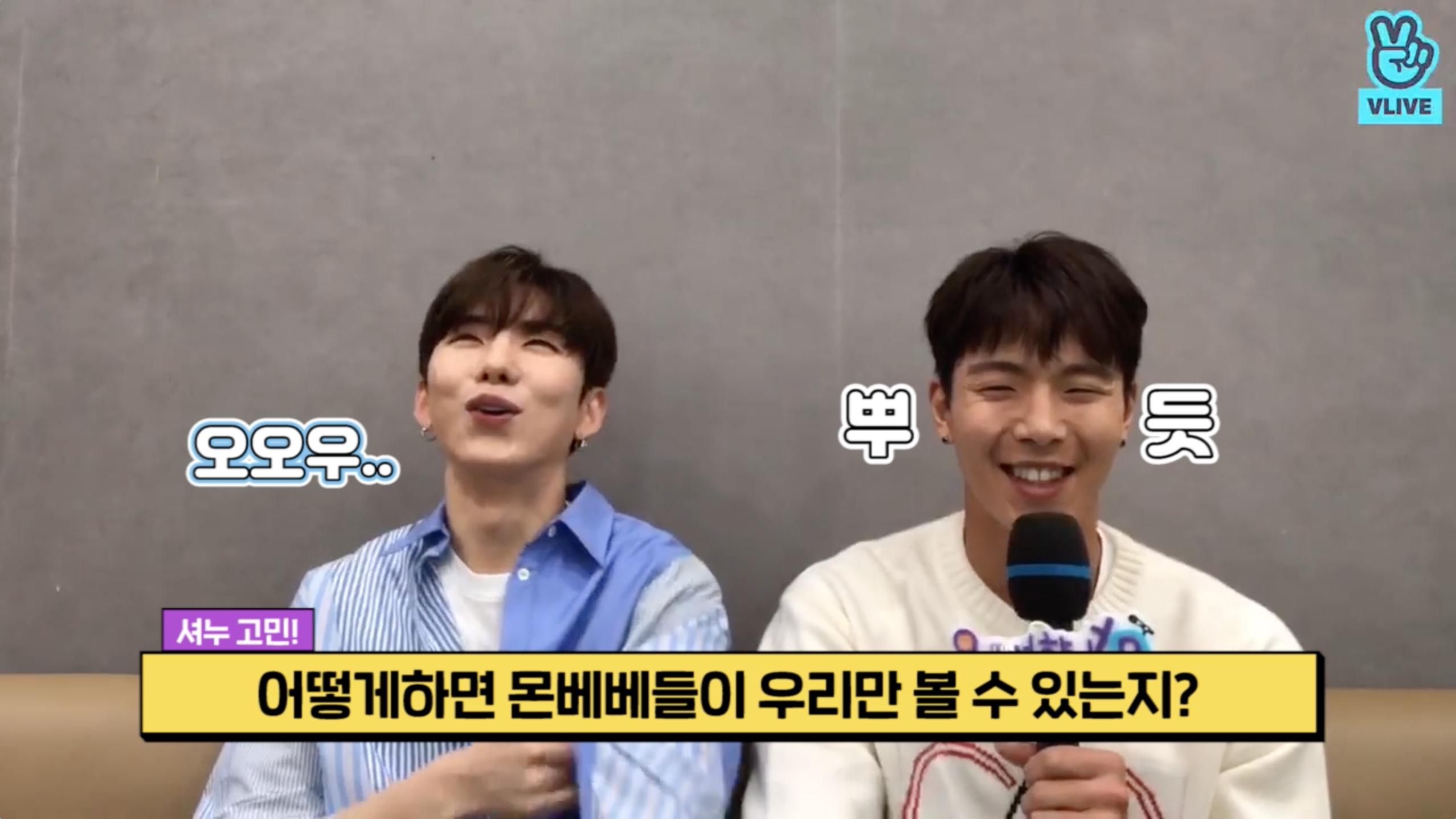 [MONSTA X] 너무 귀여워서 천년의 고민이 저절로 해결되는 🐻🐹(Shownu&Kihyun's counseling)