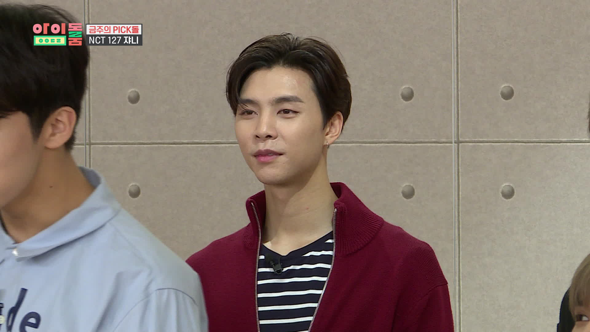 아이돌룸(IDOL ROOM) 23회 스윗쟌CAM - 팩트체크 Part 1-1 Johnny's CAM - Fact check part 1-1