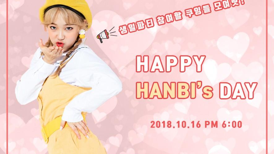 ♥ HAPPY BIRTHDAY HANBI ♥