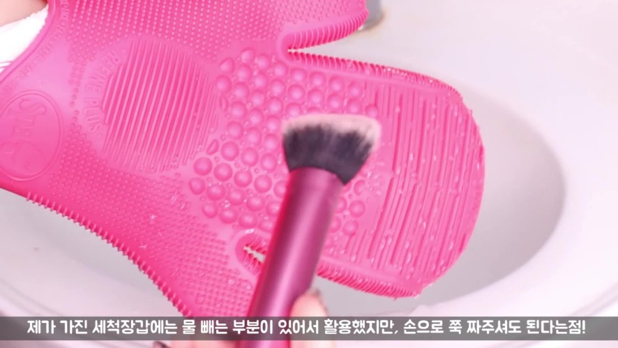 [1분팁] 메이크업 브러쉬 세척! 클렌징 방법 쉽게 따라해봐요  How to clean your makeup brushes
