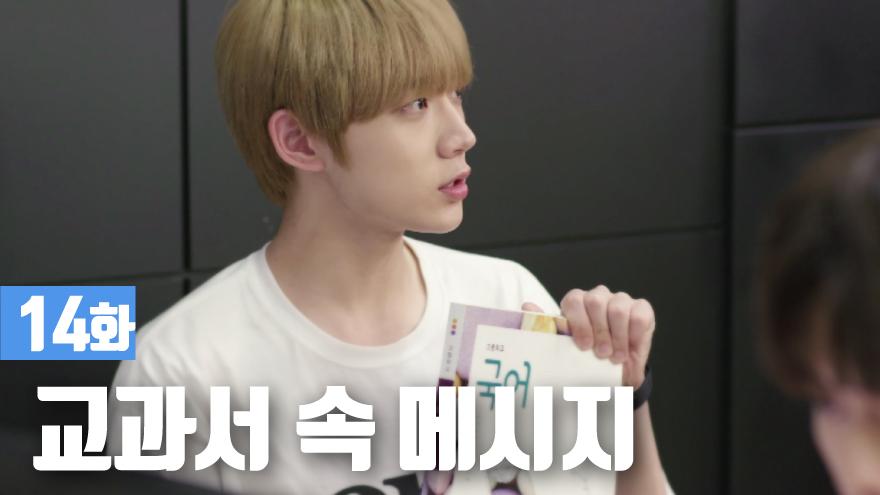 악동탐정스 시즌2 14화 <스나이퍼 예매사건 Ⅱ>
