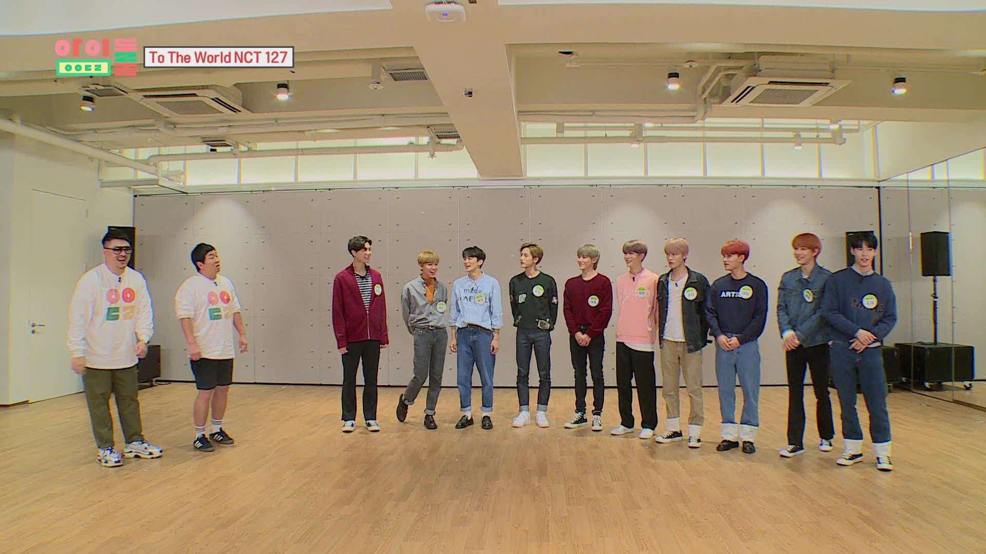 아이돌룸(IDOL ROOM) 23회 - 첫 정규 앨범으로 돌아온 SM의 미래☆NCT 127! SM's future NCT 127 is back with a regular album
