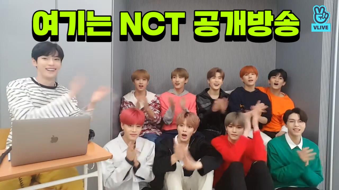 [NCT 127] 우리 마크 익스큐즈미하는 거자나요~😽 (NCT 127's pilotshow)
