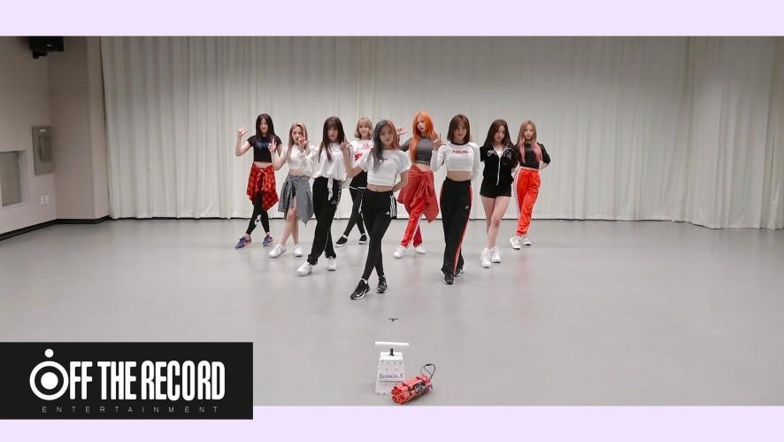 프로미스나인 (fromis_9) - LOVE BOMB Choreography ver.