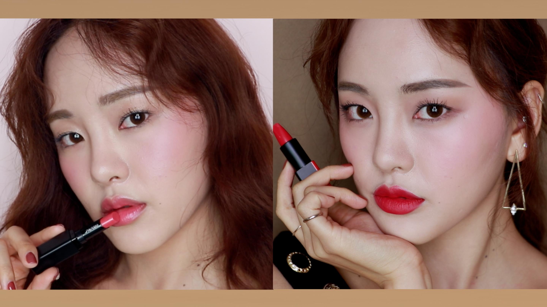 청하의 두 가지 반전 가을 메이크업 with Shiseido