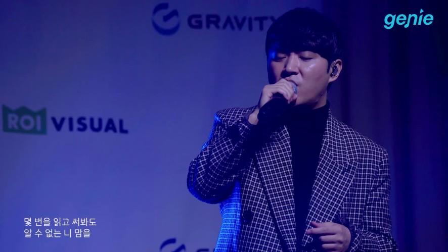 [바이브(VIBE)] 'Not A Love' 쇼케이스 LIVE ver.
