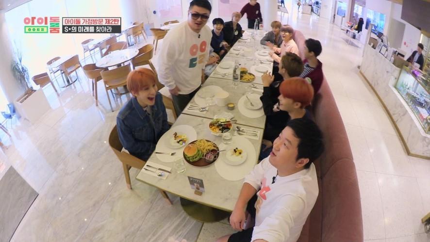 아이돌룸(IDOL ROOM) 23회 - 돈희콘희, SM 아티스트 포인트 강탈의 현장 발각! Donhee & Conhee tries to rob SM artist points!