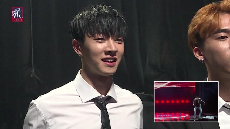 [댄싱하이 무편집/무대 뒤 리액션] 이기광팀 에이스 솔로 무대 / DancingHigh @KBS2 Fri 11:10 PM