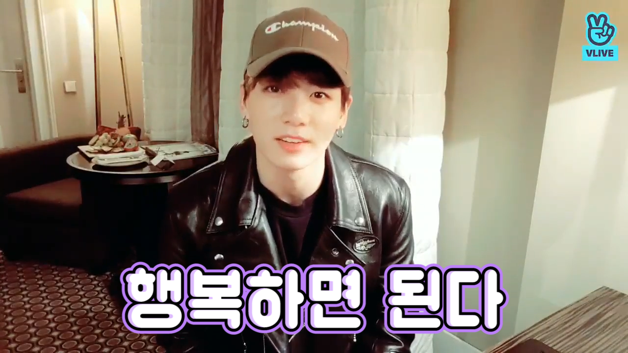 [BTS] 행복전도사 전정국선생님🐰의 행복학개론 덕분에 아침부터 행복💜(Jungkook's Introduction of Happiness)