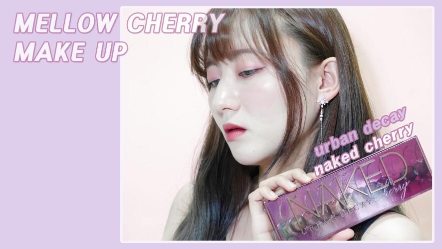 [1분팁] 어반디케이 네이키드 체리 팔레트로 그윽한 체리 메이크업 Cherry makeup with URBAN DECAY Cherry Palette