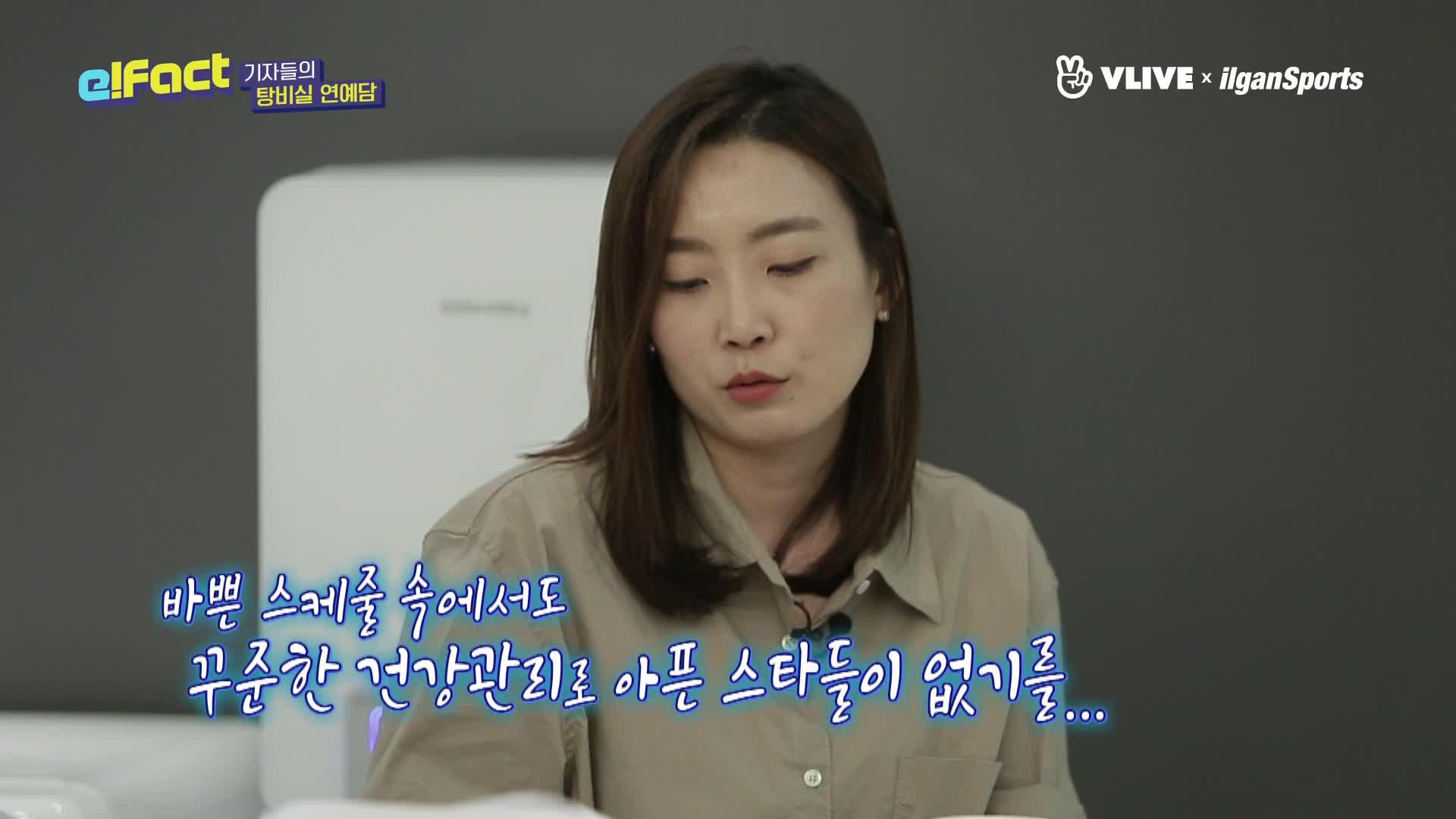 BTS의 RM부터 EXID 솔지까지! 건강하게 돌아와 준 고마운 스타들☆