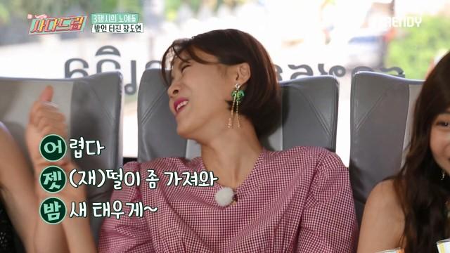 [사다드림 시즌2] 장도연&한보름&경리가 보여준다, 라이브 삼행시!_마지막회