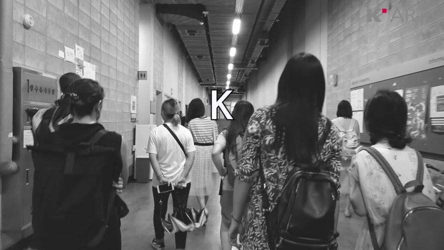 한예종의 교환학생들(짧음주의) <K-Arts Life>