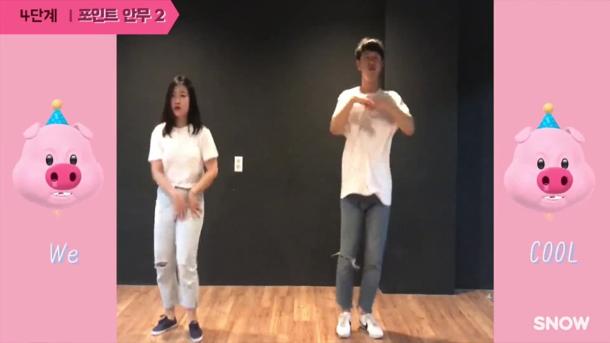 Marteen (마틴) - We Cool | 2주에 10kg 빠지는 춤