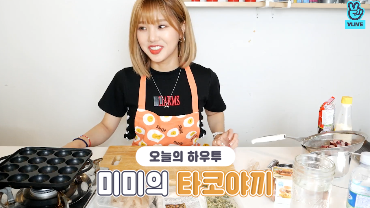 [V PICK! HOW TO in V] 미미의 타코야끼♨️(HOW TO COOK MIMI's Takoyaki)
