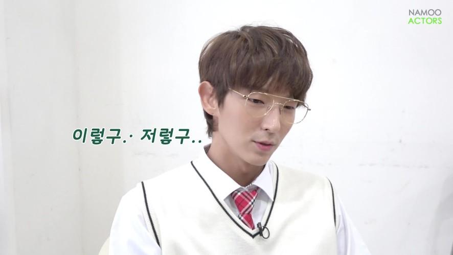 [이준기] 이준기 is 뭔들! '아는형님' 본방사수는 필수! (feat. 교복♪) (Lee Joon Gi)