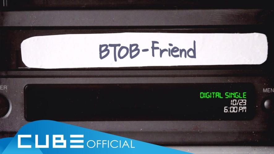 비투비 - 'Friend' Audio teaser