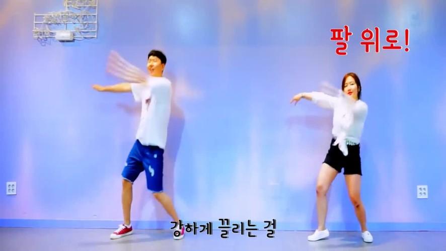 AOA (에이오에이) - 빙글뱅글 | 조싀앤바믜 2주에 10kg 빠지는 춤
