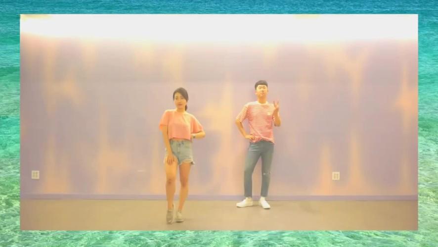 Mike perry - The Ocean | 조싀앤바믜 2주에 10kg 빠지는 춤 (난이도 ★)