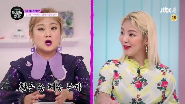 [마매뷰2 미공개]걸그룹 다이어트 기간의 비밀..!?