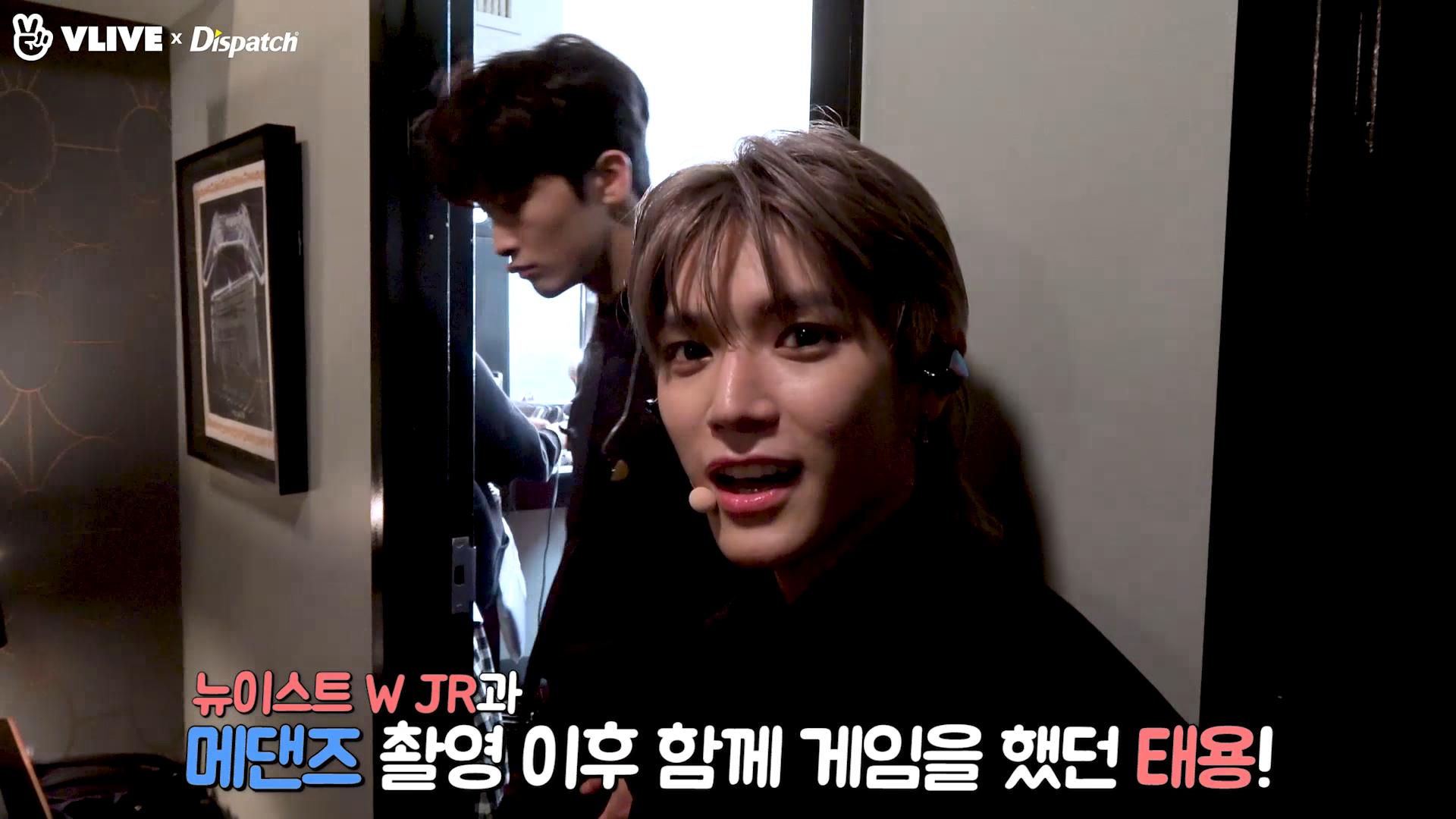 """[ⓓxV] """"JR 씨랑 게임했어요"""" (태용 : TAEYONG)"""