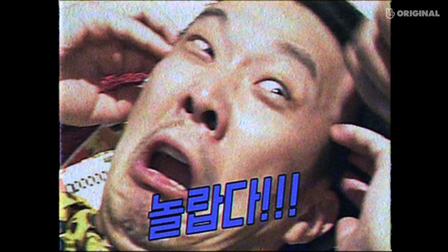 빅픽처 스페셜시즌 깜짝 영상 03. 대놓고 PPL 광고주님 사랑합니다♡
