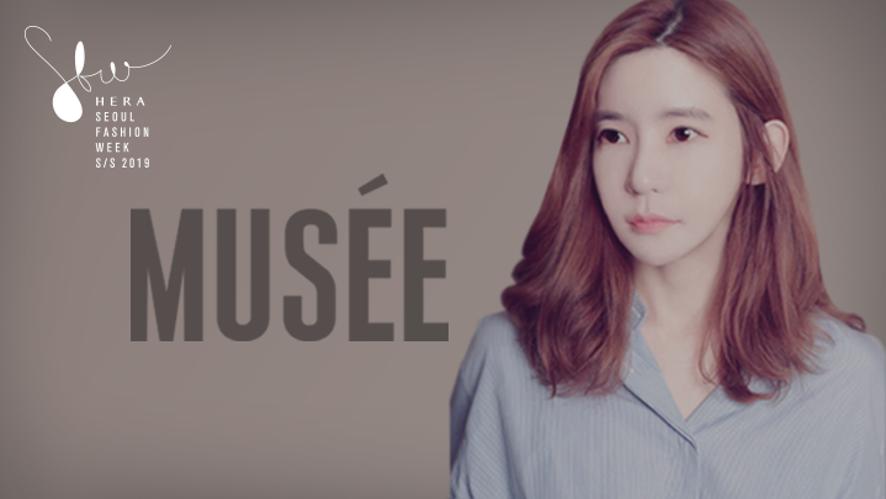 [동아컬렉션] 헤라서울패션위크 19SS_MUSEE