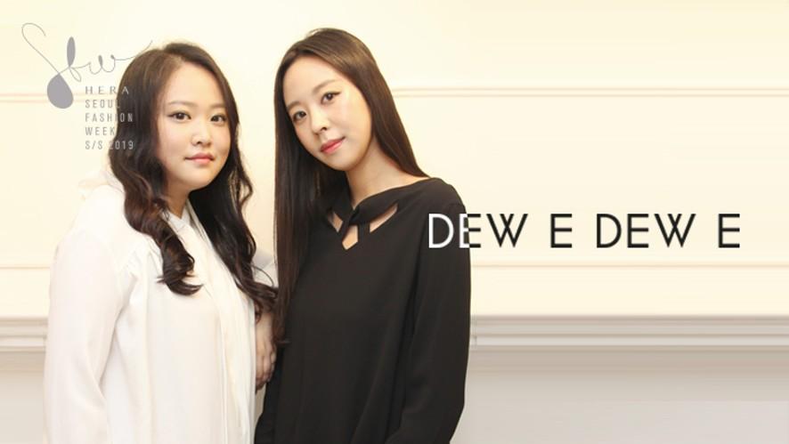 [동아컬렉션] 헤라서울패션위크 19SS_DEW E DEW E