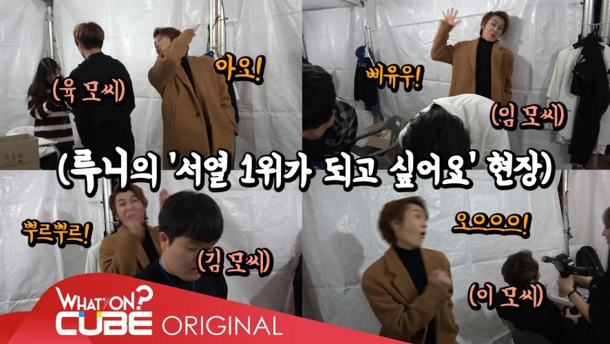 비투비 - 비트콤 #69 (부산&광주 행사 비하인드)