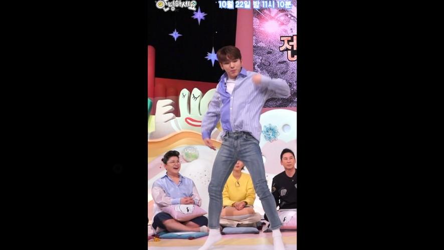 [385회 선공개] ☆몬스타엑스 기현 Shoot Out 직캠☆ 오늘 밤 11:10 <안녕하세요>와 함께 하세요♡