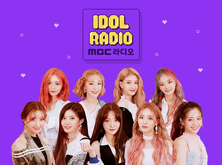 'IDOL RADIO' ep#21.  FROMIS9 포스트시즌 (w. 프로미스나인)