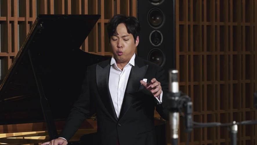 """[연주클립] V살롱- 김주택 베르디 'Di provenza il mar, il suol """"프로방스의 바다와 육지"""""""