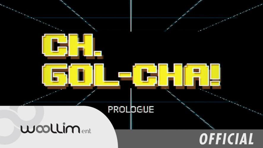 """골든차일드(Golden Child) """"CH.GOL-CHA!"""" Prologue"""