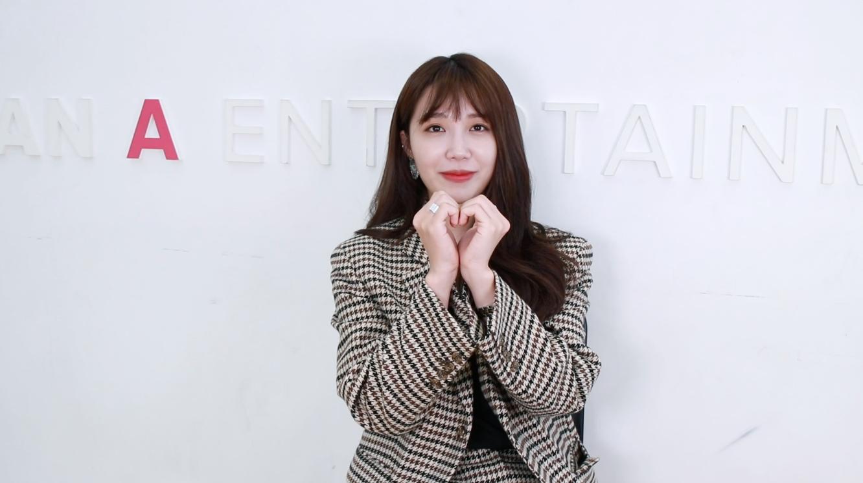 Jeong Eun Ji(정은지) 3rd Mini Album [혜화(暳花)] Commentary 2편