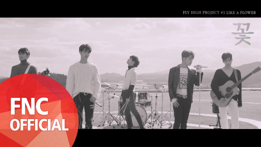 N.Flying (엔플라잉) – 꽃 (LIKE A FLOWER)_M/V TEASER
