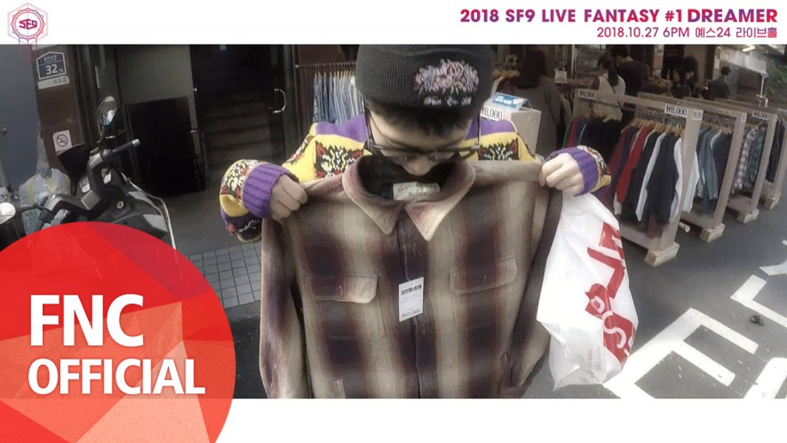 SF9 LIVE FANTASY #1 [DREAMER] Stage Outfits Spoiler