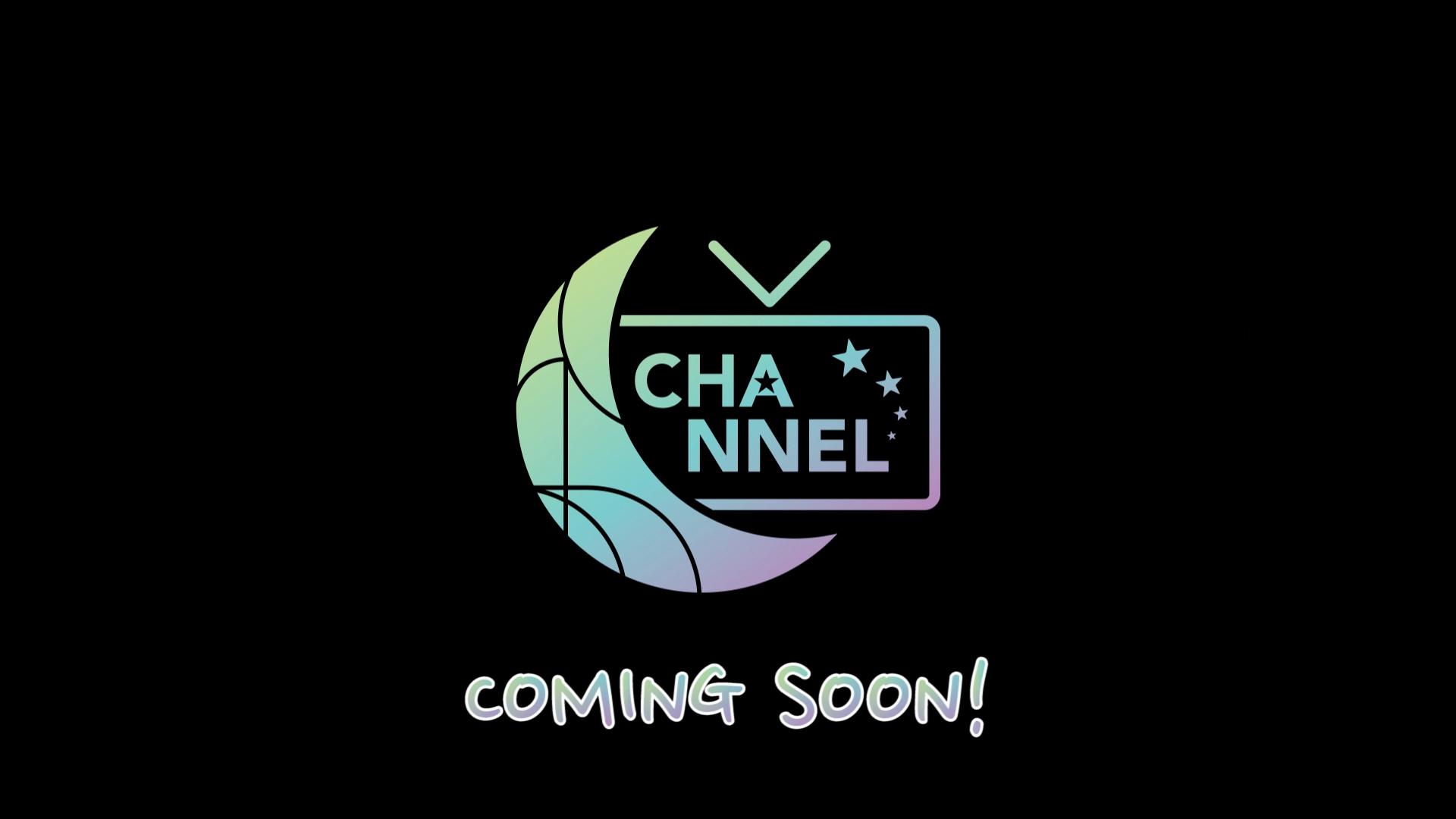 [CH.Channel] 청하 채널, OPEN 예고편!