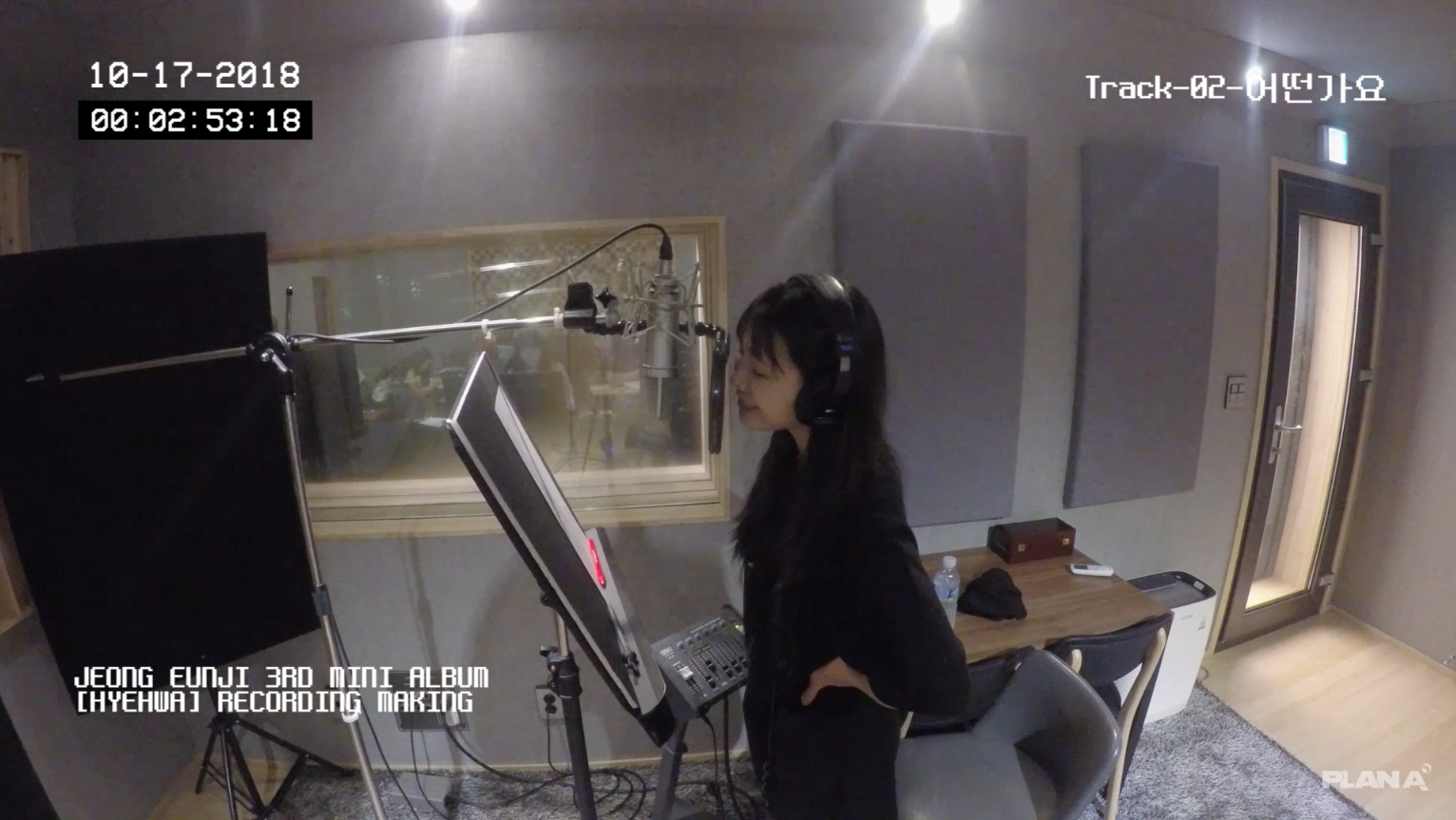 Jeong Eun Ji(정은지) 3rd Mini Album [혜화(暳花)] Recording Making
