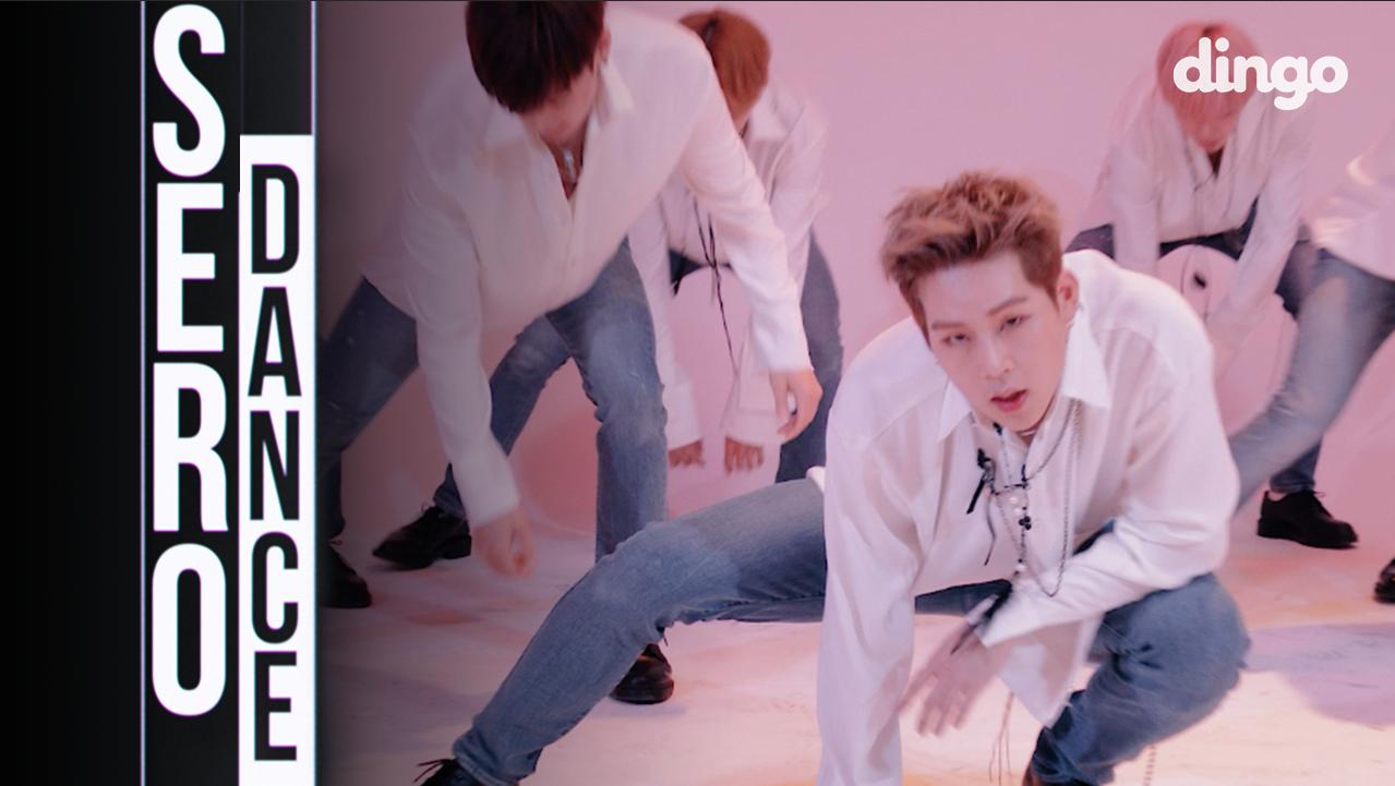[세로댄스] 몬스타엑스 (MONSTA X) - Jealousy