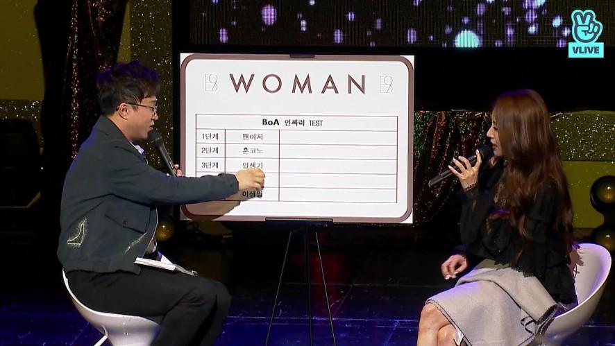 BoA 보아 Comeback Showcase 'Woman' 앨범소개