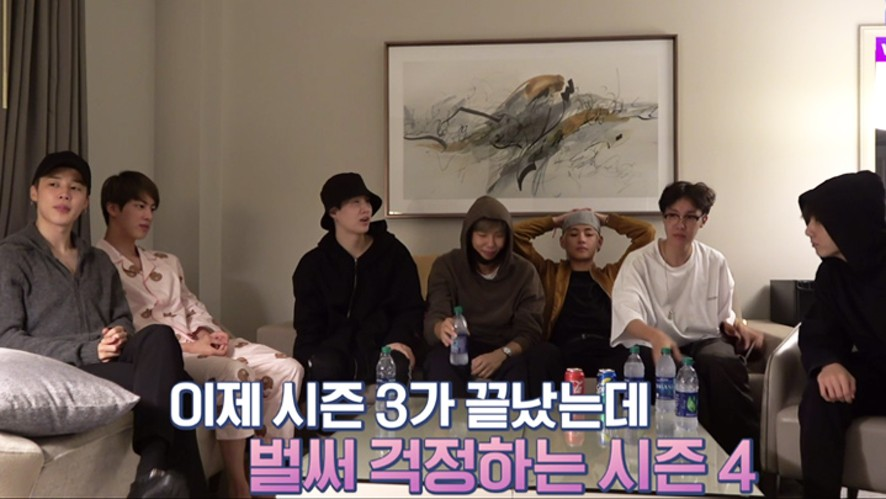 보너스 영상 2: BTS Commentary (Bonus clip 2: BTS Commentary)