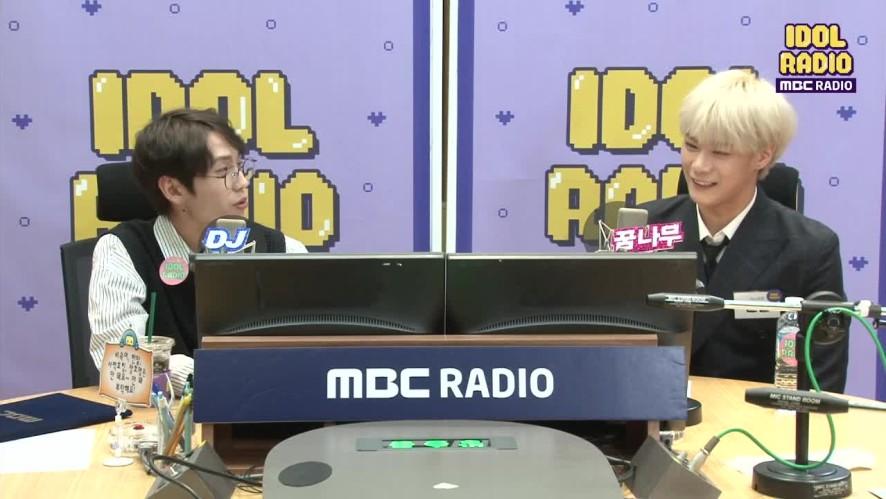 [댄스메들리] 들장미 소년, 하트 발사♡ (ft.룽디)